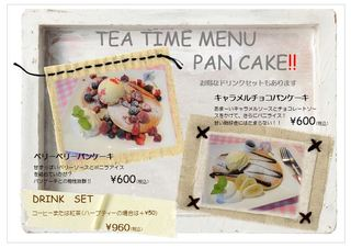 Tガーデンパンケーキ.JPG